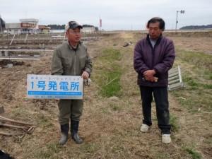 福島ソーラーシェアリング事業プレスリリース