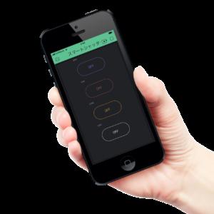 電動シャッターを遠隔地からスマホアプリで操作する『スマートシャッターPI3』を新販売